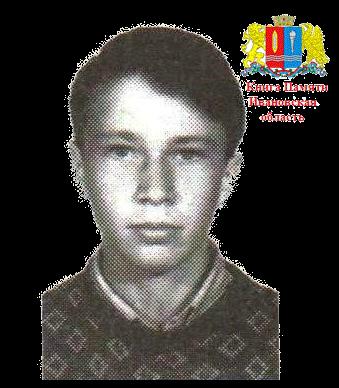 арсентьев-8-ноября-2000-2