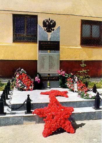 памятник в 12 отряде ваганову