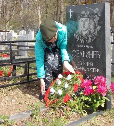 селезнёв фурманов памятник