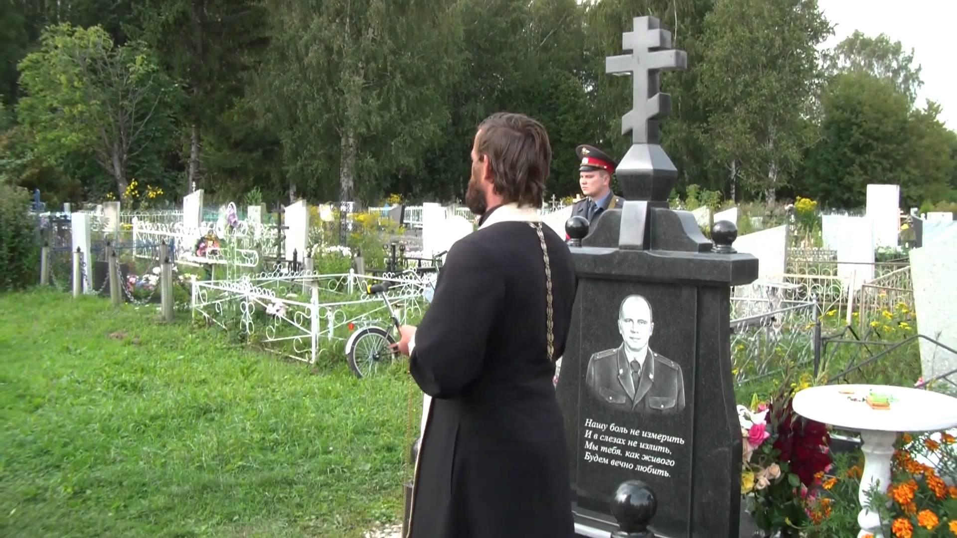 хохулин могила