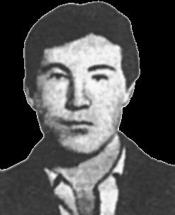 боярков