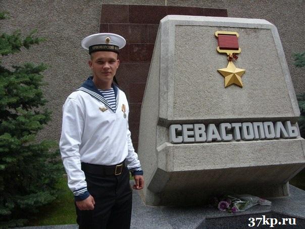 зверев ЧФ РФ
