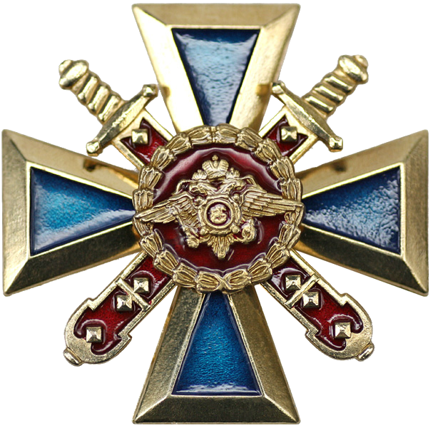 знак соколов крест
