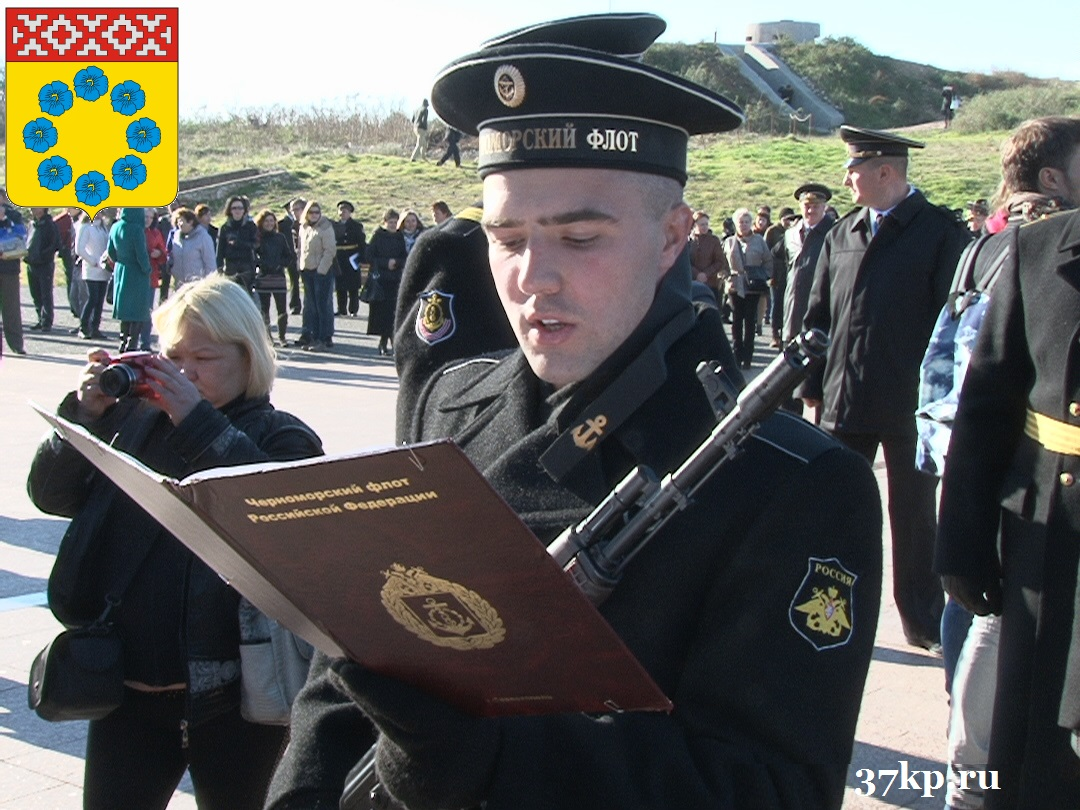 игорь гуцан