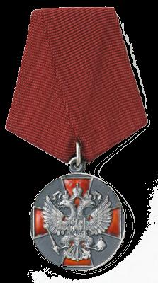 медаль ордена ззпо