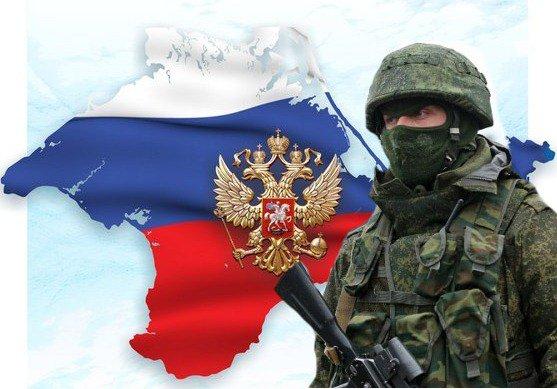 возвращеник Крыма РФ