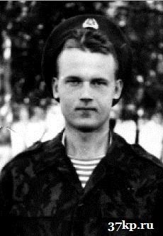 денисенков