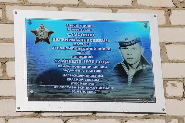 список погибших экипажа к-8 поэтому