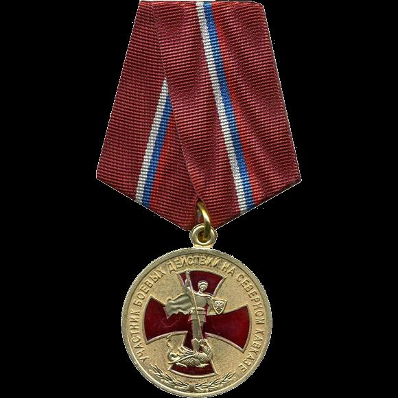 награждение знаком ветеран боевых действий